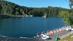 aya lake